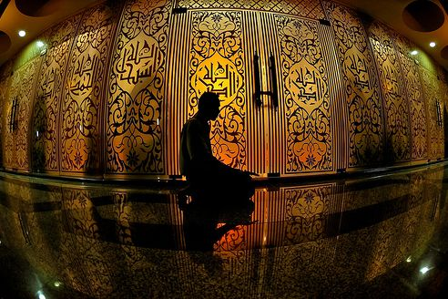 Importance and Benefits of Asr Prayer