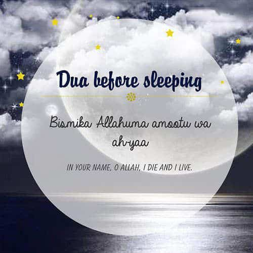 Things to Do Before Sleeping to Earn Great Rewards in Islam
