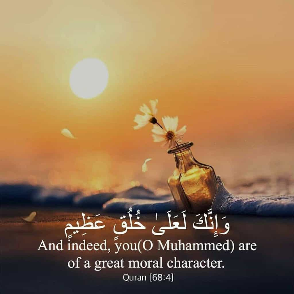 Good Morals in Islam | List of some good Morals