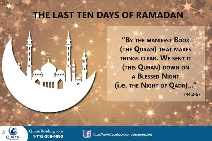 What happened on the 13th day of Ramadan throughout