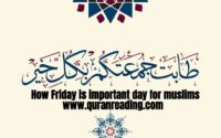 How Friday Is Important Day For Muslims
