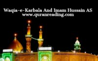 Waqia-e-Karbala And Imam Hussain AS