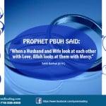 Husband Wife Relation According To Islam