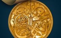 Character of Prophet Muhammad