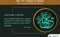 Companion of prophet in heaven