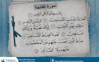 surah fatiha chapter of quran