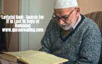 turkish man reading quran on the night of qadr